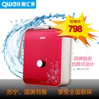 New home desktop dispenser water purifier