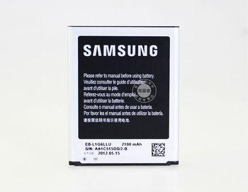 Singapore postal packets, free shipping.10pcs/lots.Samsung  battery 2600 mAh I9502 I9508 battery GALAXY S4.. no packaging