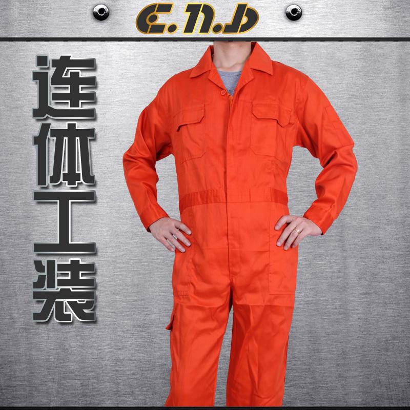 Защитная Одежда