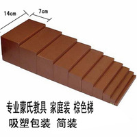 Family pack montessori teaching aids brown stair professional