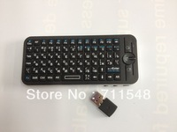 Free shipping 2.4G RF Wireless Russian Version iPazzport Fly Air Mouse Mini Wireless Keyboard with IR Learning Remote