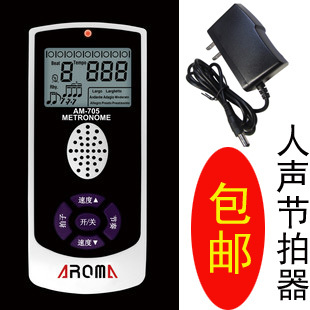 FREE SHIPPING Aroma quality electronic general vocal metronome guitar piano metronome wholesale(China (Mainland))