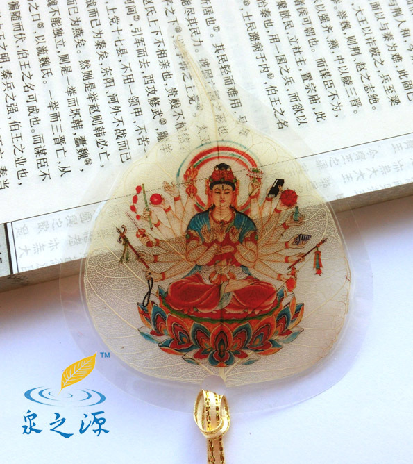 For King kong bodhi nervure bookmark - bodhisattva novelty souvenir collections 4(China (Mainland))