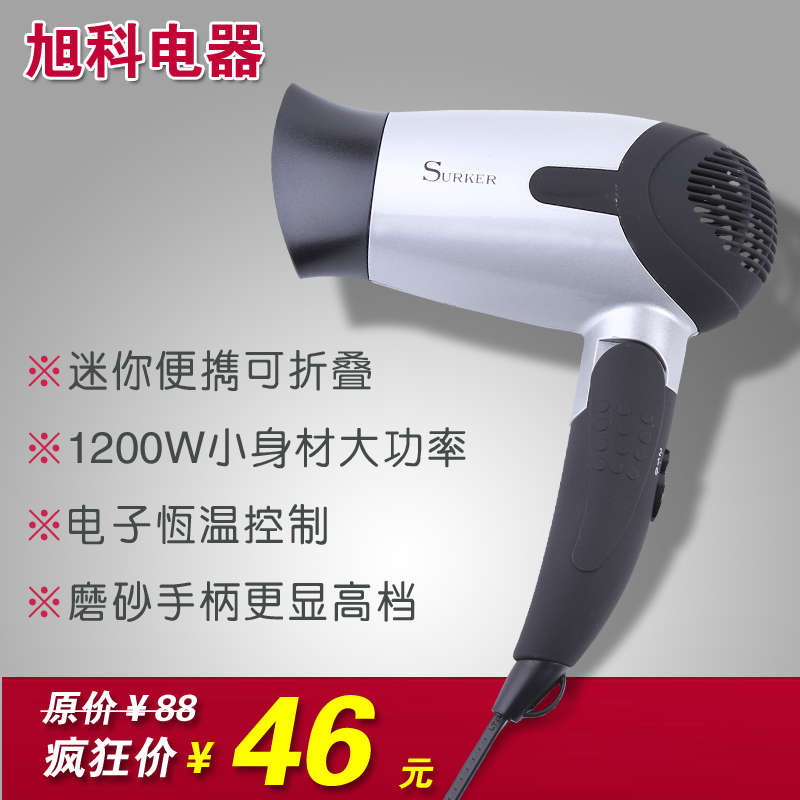 Travel mini foldable hair dryer 1200w heater hair dryer light carry(China (Mainland))