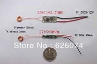 free china post shiping.smallest mini wireless charging modules/wireless/mobile wireless power supply module WL02(diameter 10mm)