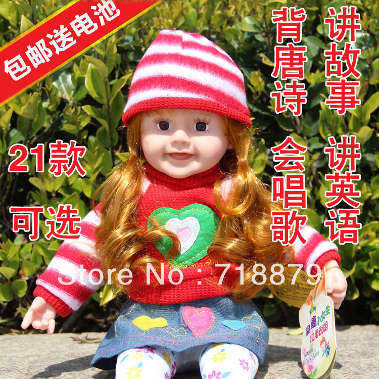 new desing plush stuffed cute sound doll Intelligent doll all kinds of style mixed sale with speaking(China (Mainland))