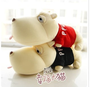 New Arrival High Quality Small Dog Nanometer Particle Toy Doll Lovers Car Decoration FC12075(China (Mainland))