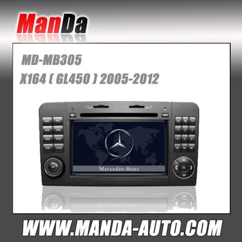 2 Din Touch Screen Car DVD Radio Player In dash Car Gps Navigation Bluetooth Benz  X164 ( GL450 ) 2005-2012