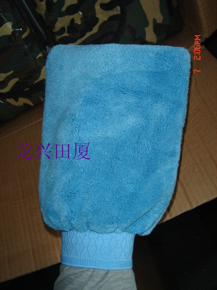Ultrafine fiber gloves computer screen double faced magic gloves car wash dishwashing gloves single(China (Mainland))