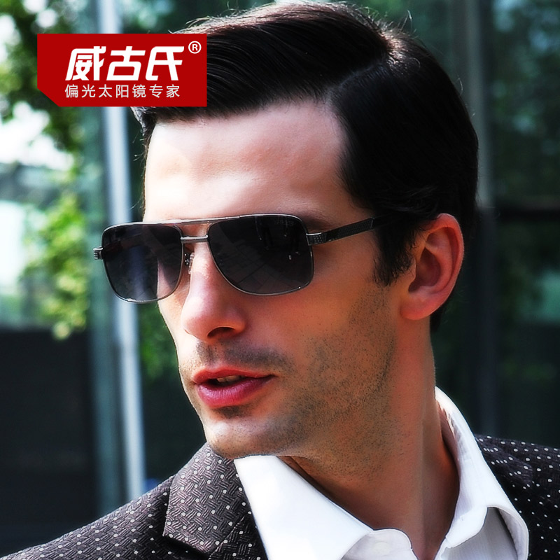 Vintage male professional polarized sunglasses driving mirror sun glasses 3061(China (Mainland))