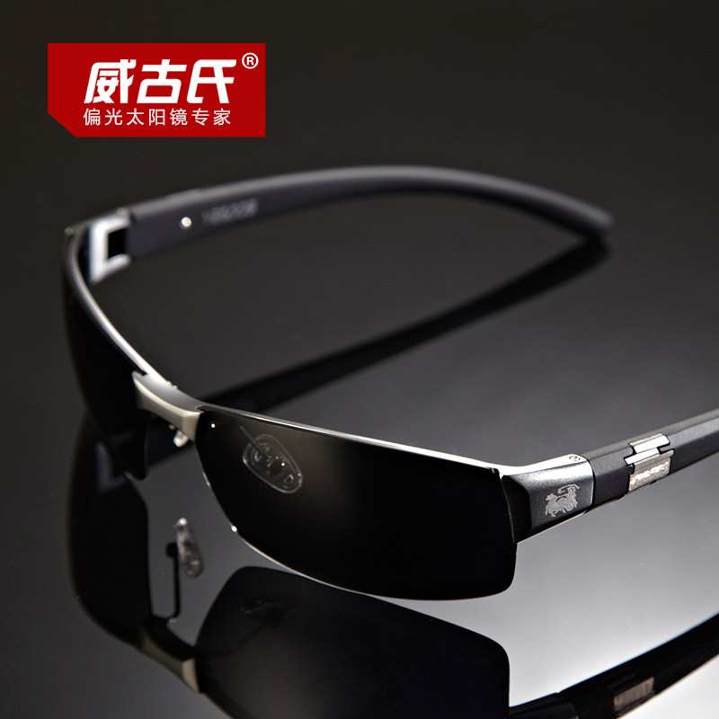 Professional polarized sunglasses driving glasses 8050 aluminium magnesium alloy sunglasses outdoor casual glasses(China (Mainland))