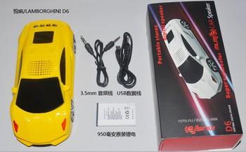New Model Lamborghini SD USB Card Speakers Mini portable loudspeaker box For ipod/MP3/MP4/iPAD/laptop/PC-Free shipping