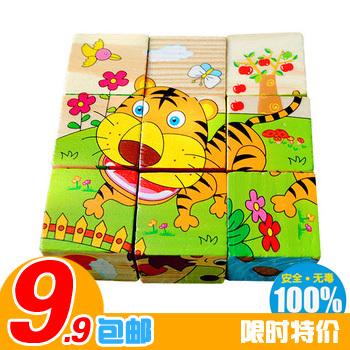 Puzzle wool 3d puzzle preschool wooden  baby 1 2 3 - - - - 7 6