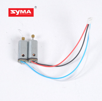 Syma s022-19 remote control aircraft accessories electric model aircraft with registered mail