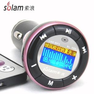 Solam car sl506 mp3 player fm launch car audio car player