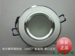 High Quality scrub downlight led down ceiling light wall lights high power 3w5w7w9w12w15w18w(China (Mainland))
