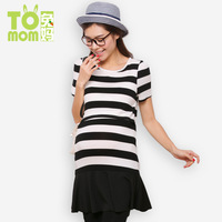 2013 spring and summer maternity clothing one-piece dress plus size stripe comfortable nursing loading 3301