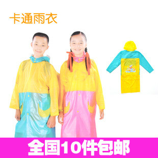 Hot-selling 5596 child raincoat poncho cartoon thickening belt school bag male female child fashion raincoat(China (Mainland))