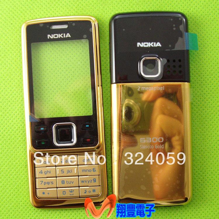 Nokia E63 Software Applications Apps Free
