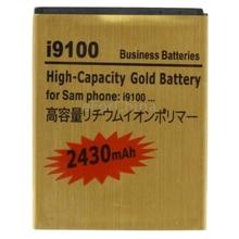 2430mAh High Capacity Gold Battery for Samsung Galaxy SII S2 i9100