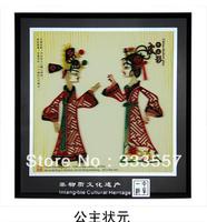 Free Post Shaanxi shadow frame decorative painting shadow props 15.5 * 14.5 * 0.5CM princess champion