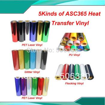 FREE SHIPPING 5 Yards Heat Press T-shirt Heat Transfer Vinyl by Cutter Plotter Print