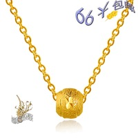 Gentle bead transfer gold accessories 18k necklace alluvial gold necklace gold pure necklace