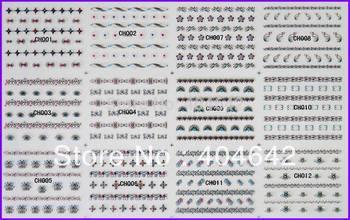 2X LARGE SHEET (12 IN 1) NAIL ART CH SERIAL BACK ADHESIVE 3D NAIL STICKER