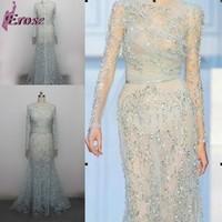 Erose Long Sleeve See Through Sexy Elie Saab Evening Dress 2013