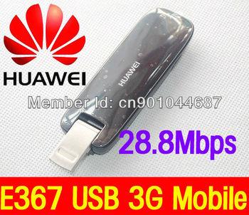 Free shipping UNLOCKED Huawei E367 HSPA+ 28.8Mbps Fastest USB 3G Mobile Broadband Dongle NEW