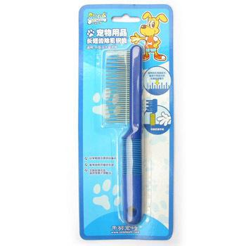 Pet supplies beauty products dog comb long and short steel comb beauty cleaning comb(China (Mainland))