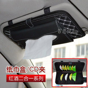 Car cd folder fancy red wine cd sun-shading board clip car multifunctional sun-shading board tissue box set cd bag tissue box(China (Mainland))
