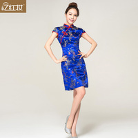 fashion 2013 cheongsam formal dress evening dress blue short design vintage married cheongsam chinese style evening dress