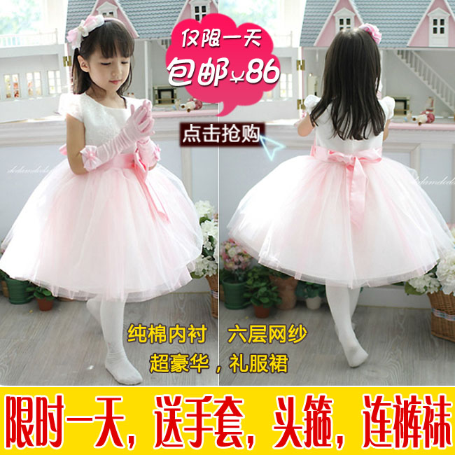 Children's clothing female child performance dress one-piece dress puff skirt flower girl wedding dress child dress princess(China (Mainland))