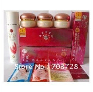 Original YiQi Beauty Whitening 2+1 Effective In 7 Days Remove Freckle Cream(Gold Cover)(China (Mainland))