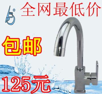 Free shipping! Copper bathroom square tube cold and hot water sink laundry tub faucet(China (Mainland))