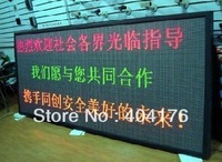 LED display screen suppliers.leddisplayscreen has become a leading company, LED display screen,LED Display,LED Screen