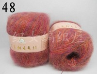 Free Shipping 4 balls 200g/lot (50g/skein * 4 skeins) multicolour Luxury Angora Mohair Merino Wool Cashmere Yarn 48#