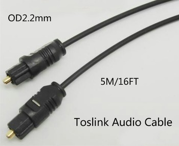 5M/16FT Digital Optical Optic Fiber Toslink Audio Cable free shipping DHL 50pcs/lot