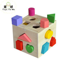 Children puzzle intellectual box shape box multiporous baby 0 - 3 intelligence toys