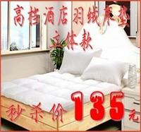 FREE SHIPPING! Ultra soft white duck down mattress down cushion pad is mattress full three-dimensional mattress