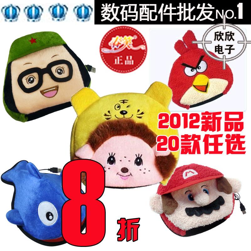 Usb hand warmer mouse pad usb thermal pad 2012 challenge po m269(China (Mainland))