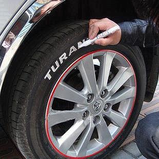 Refires roadster metalloscopy pen tire repair paint car beauty supplies paint car tyre pen
