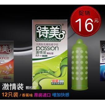 condoms Free shipping Genuine Beautiful poetic exciting floating charm banana fragrance condoms for men 12pcs/box sex products