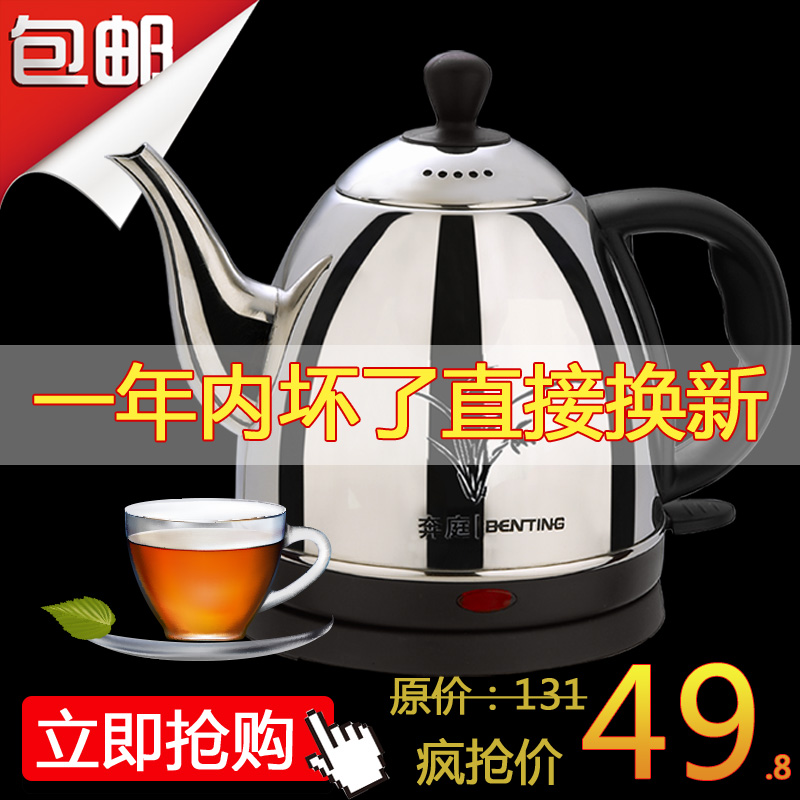 Hot-selling long electric heating kettle full stainless steel 1l water kettle dry(China (Mainland))
