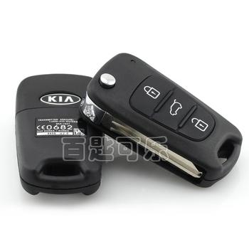Car Yueda KIA car k2 key car folding remote control key replace shell