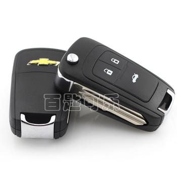 Car Chevrolet car the key car folding remote control key replace shell
