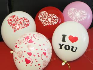 Love you wedding balloon printing arch 1