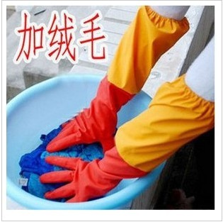 Pet villus latex gloves long 50cm(China (Mainland))