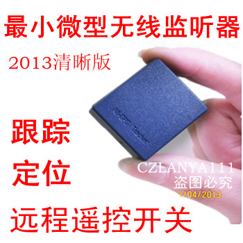 Wireless monitor micropositioning device gps car personal tracker monitor's remote control switch